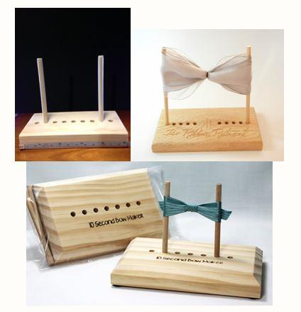 Bow_maker_1